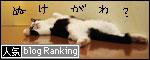 banner080808.jpg