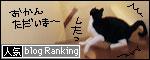 banner080810.jpg