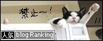 banner080818.jpg