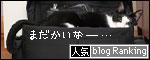 banner080819.jpg