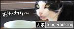 banner080822.jpg