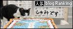 banner080829.jpg