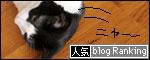 banner080904.jpg