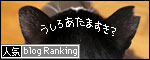 banner080911.jpg