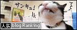 banner080913.jpg