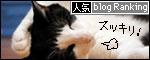 banner080914.jpg
