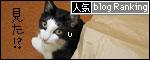 banner080924.jpg