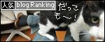 banner080930.jpg