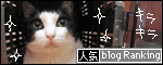 banner081023.jpg