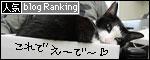 banner081024.jpg