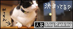 banner081029.jpg