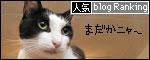 banner081101.jpg