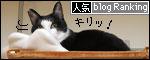 banner081124.jpg