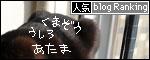 banner081229.jpg