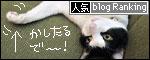 banner081230.jpg