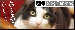 banner090114.jpg