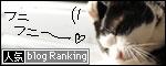 banner090129.jpg