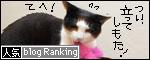 banner090201.jpg