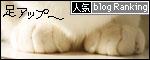 banner090212.jpg