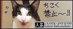 banner090214.jpg