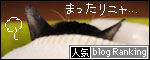 banner090301.jpg
