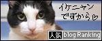 banner090302.jpg