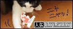banner090306.jpg