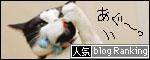 banner090310.jpg
