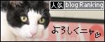 banner090312.jpg