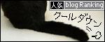 banner090329.jpg