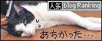 banner090413.jpg
