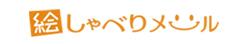 esm_logo.jpg