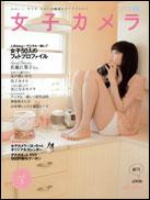 jyoshikame0708.jpg