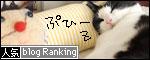 Banner090603
