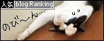 Banner090617