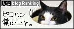 Banner090928_3