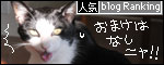 Banner091207